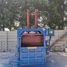 包装材料打包机 废纸回收立式压包机