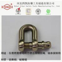 四凯专业生产 铝青铜材质 全铜G型夹 优质防爆工具