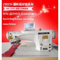 RN-2290A人字花样机,奧玲电脑曲折缝纫机 人字花样拼缝设备