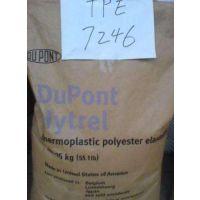 TPE202-85A塑胶原料美国杜邦
