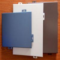 常德幕墙铝单板氟碳漆厂家直销