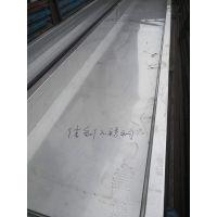 2019年5月14日304不锈钢薄板价格多少钱一吨