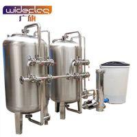 直销广旗牌工业锅炉水处理过滤设备 酒店水除水垢水碱硬度过滤罐