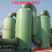 新疆划算的锅炉脱硫除尘器 -直销玻璃钢脱硫除尘器