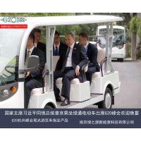 南京易通新能源科技有限公司