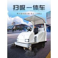 扬州电动扫地车——清洁设备4S中心