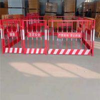 供应基坑临边防护网 AIRUI工地基坑防护栏杆厂家