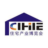 2018重庆国际住宅产业博览会【重庆住博会】