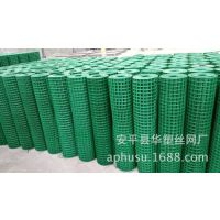 【厂家直销】养殖围栏、6×6荷兰网、荷兰网围栏、铁丝网围栏