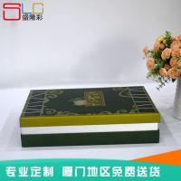 厂家定做定制包装礼盒茶叶蜂蜜保健品礼品盒天地翻盖纸盒子