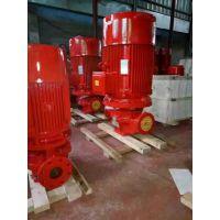 上海漫洋牌空调冷却水泵XBD10.7/24-55KW喷淋给水泵
