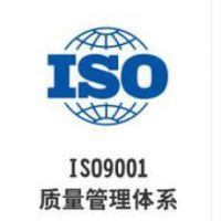 ISO9001认证|ISO14001认证|OHSAS18001认证服务 三体系认证