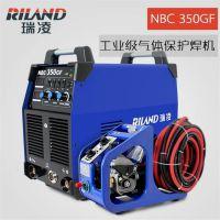 瑞凌二保焊机NBC-250/350二氧化碳保护焊机分体电焊机瑞凌电焊机