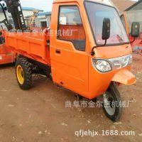 皮带传动农用三轮车 小型柴油机动三轮车 自卸工程车货运三轮车