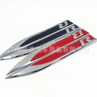 驱速直销大众 刀锋叶子板标 R标 定制车标 高尔夫侧标 汽车金属标