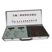 供应良益LGD-15色敏二极管特性实验仪