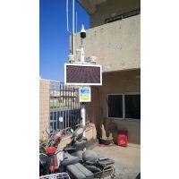 港口码头扬尘噪声在线监测仪扬尘检测仪购买 OSEN-YZ