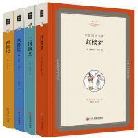 原著精装版4册 三国演义 红楼梦 水浒传 西游记 中国文学四大名著