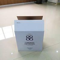 厂家定做彩色坑盒 12只饮料装纸箱彩盒 红酒多支装包装盒