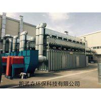 废气处理设备 催化燃烧处理 活性炭吸附 环保设备净化设备除尘器