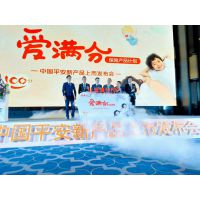 深圳万兴庆典仪式启动品牌启动仪式升降干冰台造型鎏金台颜色可定米数可订全国租售