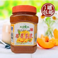 1瓶包邮广村芒果果肉饮料浓浆芒果果酱芒果茶酱沙冰果汁原料kg