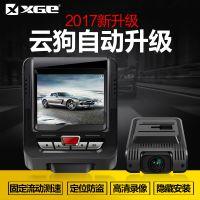 厂家直销 新品行车记录仪高清夜视1080P八合一云电子狗一体机S9