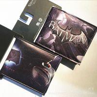 外贸动漫款~蝙蝠侠大战S超人版PU皮钱包  二折学生短款钱包