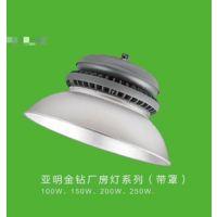 亚明LED工矿灯 郑州亚明灯具批发 河南亚明照明总经销
