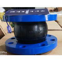 直销可曲挠橡胶接头 橡胶接头生产厂家 橡胶接头标准国标