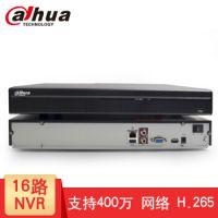 大华DH-NVR4208-HD监控主机网络硬盘录相机