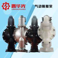 黑龙江扬程煤矿用气动隔膜泵材质 什么牌子气动隔膜泵好 欢迎来电咨询