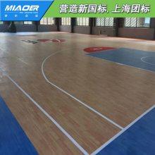 卢湾pu地胶专业30年专注篮球场地面工程