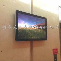 江苏液晶广告机r19hs01南京广告机厂家