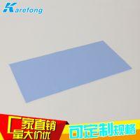 深圳供应导热硅胶片 散热硅胶绝缘片 来图加工定做