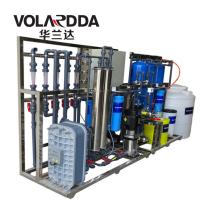 华兰达厂家供应 地下水去除杂质设备 工业废水预处理装置