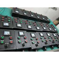 山西不锈钢BXM(D)防爆照明配电箱厂家
