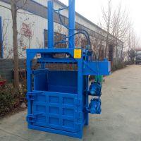 科圣编织袋压包机 废旧皮革打块机 40吨油桶压扁机