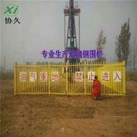 上海玻璃钢护栏批发市场 A电力玻璃钢围栏厂家