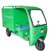 多功能蒸汽洗车机价格 流动多功能蒸汽洗车机厂家 祥路