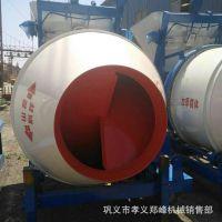 大型高产量滚筒搅拌机 厂家直销优质滚筒搅拌机 多功能滚筒搅拌机
