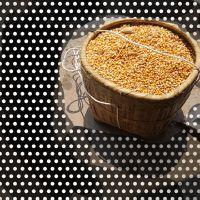 箩筐竹 编收纳筐 超市干货展示喜事挑担用竹箩淘米箩篼粮食竹筐