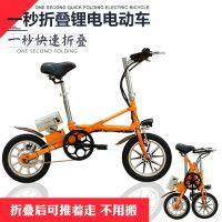 厂家直销14寸CMS迷你锂电自行车折叠电动车小型电动自行车