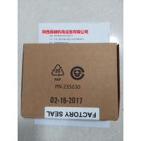 AB模块1756-OF8 8路电压或电流输出模块