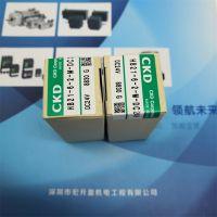 日本CKD/喜开理SSD2-L-16-20电磁阀直角式DC24V火热大卖中