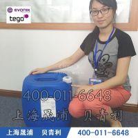 原装进口油漆油墨涂料用德国迪高TEGO®Wet 500润湿剂一件起发