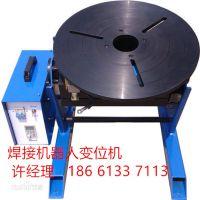 专业焊接变位机、行走轨道-生产厂家-支持特殊定制