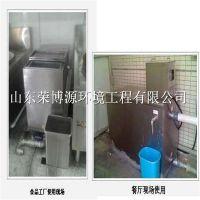 贵阳油水分离器销售价 隔油池原理 饭店厨房不锈钢隔油池