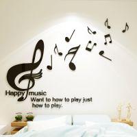 音符3d立体墙贴亚克力儿童房卧室床头音乐教室布置背景墙装饰贴画
