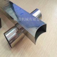耐景机械不锈钢管冲口机冲弧机冲孔器